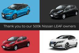 Nissan celebra el décimo aniversario del LEAF