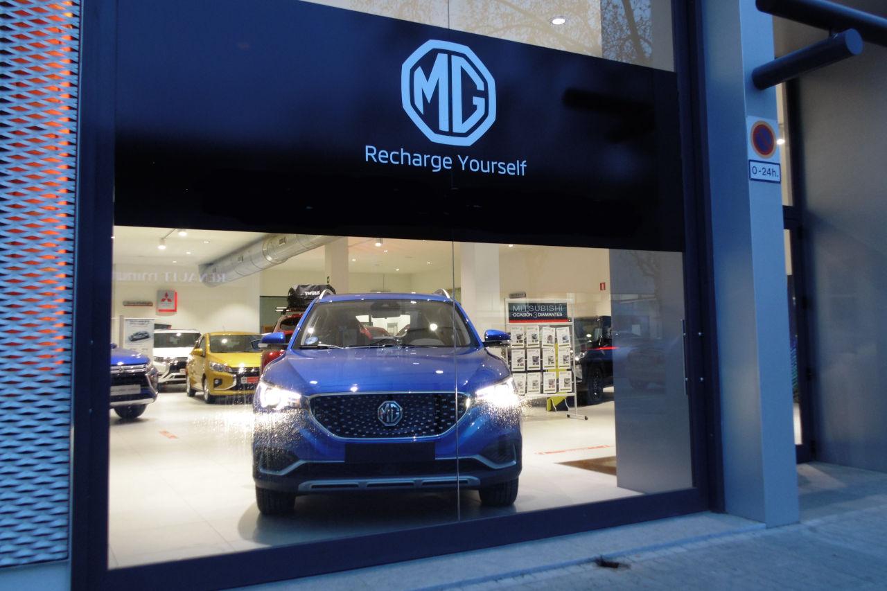 Ven a conocer los nuevos concesionarios British Motors MG de Barcelona